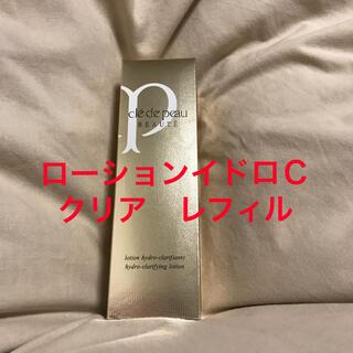 クレドポーボーテ(クレ・ド・ポー ボーテ)のクレドポーボーテローションイドロCレフィル (化粧水/ローション)