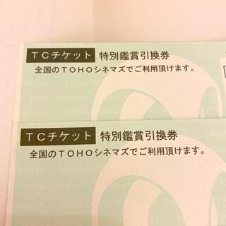 映画チケット TOHOシネマズ TCチケット ペア2枚(その他)