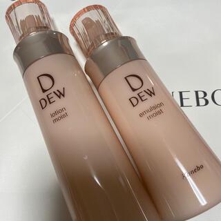 デュウ(DEW)のDEW 化粧水 乳液(化粧水/ローション)