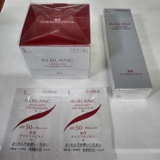 SOFINA - アルブラン バイタライジングクリーム40㌘、シワ改善美容液20㌘、セット、オマケ