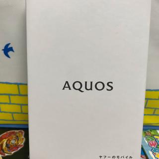 アクオス(AQUOS)の★未使用★SHARP AQUOS sense4 basic A003SHシルバー(スマートフォン本体)