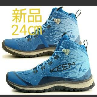 キーン(KEEN)の新品 24㎝ KEEN キーントレッキングシューズ  テラドーラ ミッドカット(登山用品)