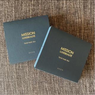 エイボン(AVON)のAVON エイボン  ミッション リュクスボーテ マスク パック 2箱 新品(パック/フェイスマスク)