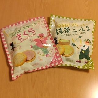 KALDI - カルディ限定⭐豆乳ビスケットさくら 抹茶ミルク 10まい×2