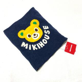 mikihouse - 【ミキハウス】腹巻き ネックウォーマー プッチー マフラー パジャマ 2way