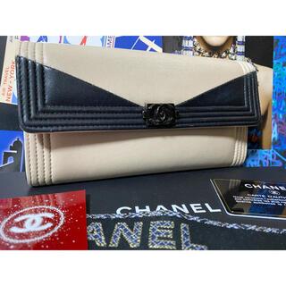 シャネル(CHANEL)の専用 CHANEL ボーイシャネル ブラック×ベージュ バイカラー 長財布(財布)