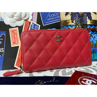 シャネル(CHANEL)の美品⭐︎ CHANEL マトラッセ キャビアスキン 中財布 レッド(財布)
