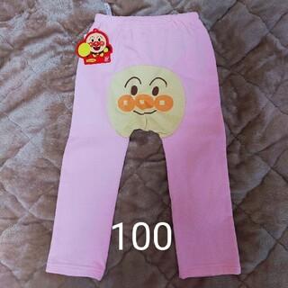 アンパンマン - 新品100cm ☆アンパンマン ズボン パンツ
