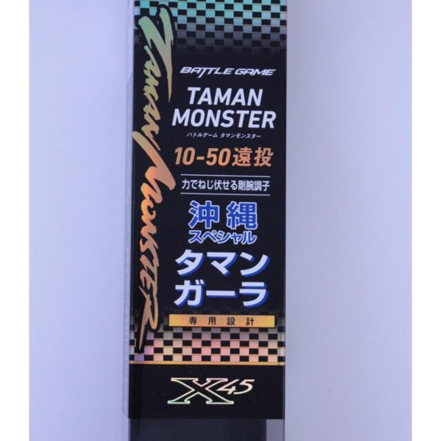 DAIWA(ダイワ)のダイワ タマンモンスター10号 スポーツ/アウトドアのフィッシング(ロッド)の商品写真