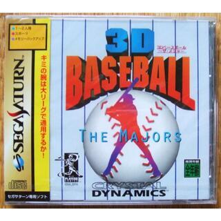 セガ(SEGA)のSS サターン 3Dベースボール ザ・メジャー(新品)(家庭用ゲームソフト)