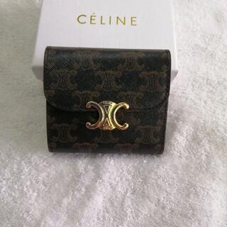 celine - 超美品~早い者勝ち!「Celine☆セリーヌ」 折り財布 ☆ 小銭入れ