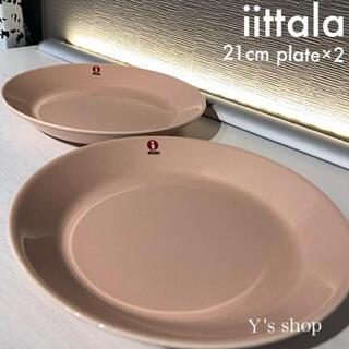 iittala - 新品未使用 イッタラ ティーマ プレート 21cm パウダー