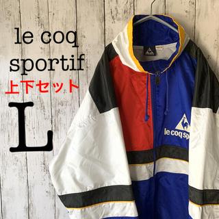 le coq sportif - 【上下セット×サッカー】ルコック 古着 90's メンズ ナイロン ジャージ