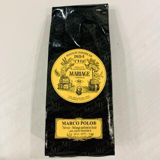 アフタヌーンティー(AfternoonTea)の【新品・正規品・送料無料】マリアージュフレール マルコポーロ100g (茶)