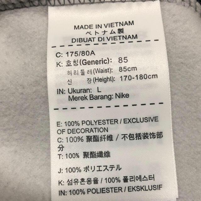 NIKE(ナイキ)のナイキ サーマグラフィックテーパードパンツ ジョガーパンツ *メンズ L* メンズのトップス(スウェット)の商品写真