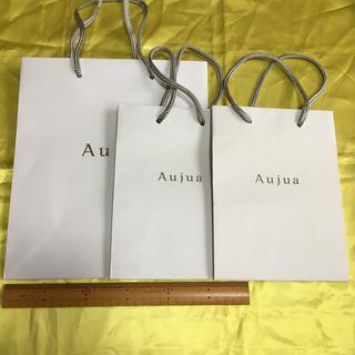 オージュア(Aujua)のオージュア ショップ袋(ショップ袋)
