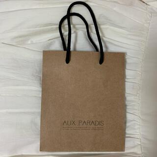 オゥパラディ(AUX PARADIS)の《美品》AUX PARADISE ショップ袋(ショップ袋)