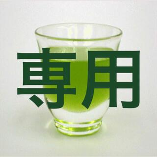 sa様(茶)