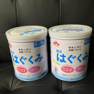 森永乳業 - はぐくみ 800g 2缶セット