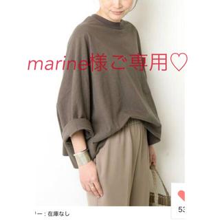 DEUXIEME CLASSE - Deuxieme Classe 【COGTHEBIGSMOKE】ワイドTシャツ