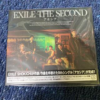 エグザイルザセカンド(EXILE THE SECOND)のEXILE THE SECOND アカシア(男性タレント)