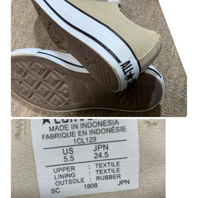 CONVERSE(コンバース)のconverse ☆ スニーカー (24.5) レディースの靴/シューズ(スニーカー)の商品写真