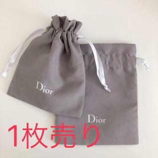 Dior - Dior ディオール 巾着ポーチ 巾着袋 1枚