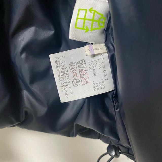 THE NORTH FACE(ザノースフェイス)のノースフェイス キャンプシエラ ダウンジャケット メンズのジャケット/アウター(ダウンジャケット)の商品写真