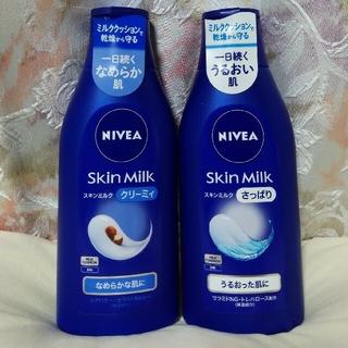 ニベア(ニベア)のニベアスキンミルク 200g×2個(ボディローション/ミルク)