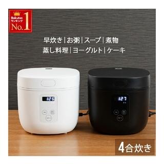 炊飯器 BLACK お洒落 シンプルデザイン 多機能 新品