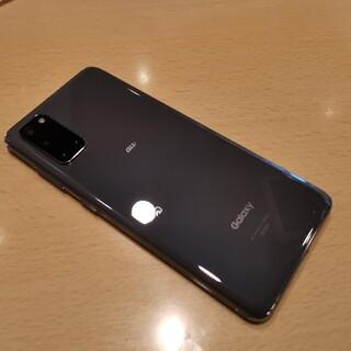 SAMSUNG - Galaxy S20 5G コズミックグレー 128GB  au SIMフリー