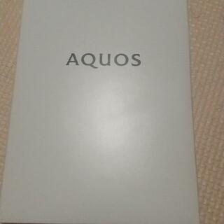 アクオス(AQUOS)のAQUOS sense4 lite シルバー(スマートフォン本体)