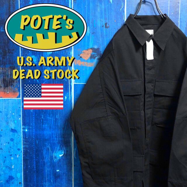 【デッドストック アメリカ軍】US ARMY BDUミリタリージャケット 90s メンズのジャケット/アウター(ミリタリージャケット)の商品写真