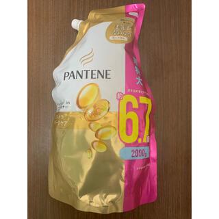 パンテーン(PANTENE)の7個セット! パンテーン コンディショナー 詰め替え 超特大 2,000g(コンディショナー/リンス)