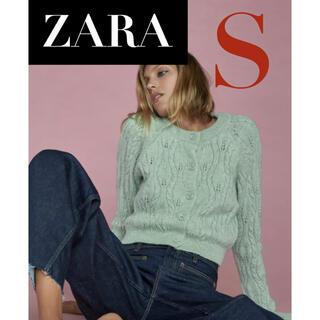 ZARA - 【新品/未着用】 ZARA ケーブルニットカーディガン ケーブルカーディガン