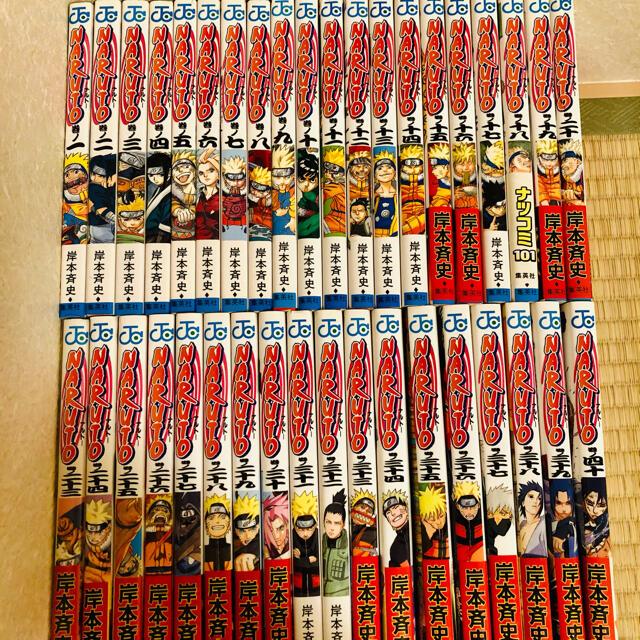 集英社(シュウエイシャ)のNARUTO 1〜72巻 ※21巻、22巻無し※ エンタメ/ホビーの漫画(全巻セット)の商品写真