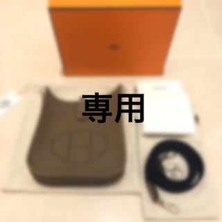 Hermes - 新品・国内直営店 エルメス エヴリン 16 TPM エトゥープ