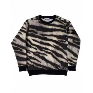 Stone Island Zebra white tiger Sweater