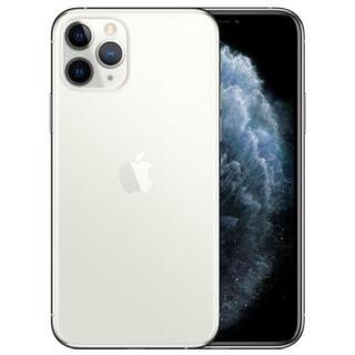 アップル(Apple)の【未使用】iPhone11pro256G シルバー(スマートフォン本体)