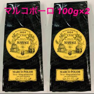 アフタヌーンティー(AfternoonTea)の【新品・正規品・送料無料】マリアージュフレール マルコポーロ100g✖️2(茶)