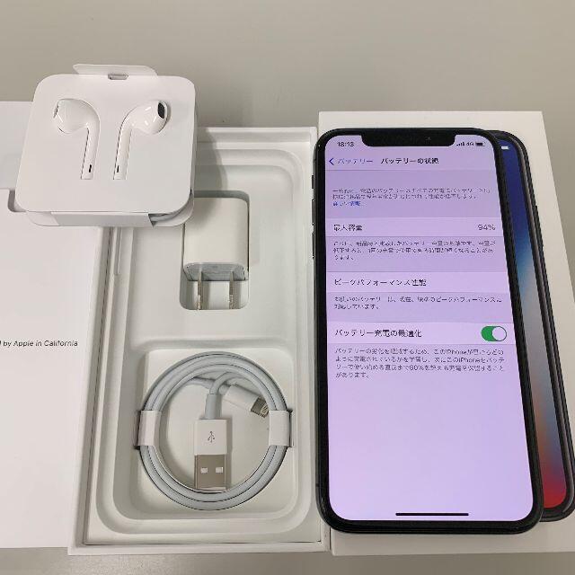 Apple(アップル)の舞 様用 スマホ/家電/カメラのスマートフォン/携帯電話(スマートフォン本体)の商品写真