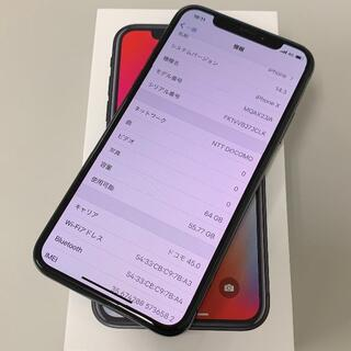 Apple - iPhone X 64GB Gray Simフリー