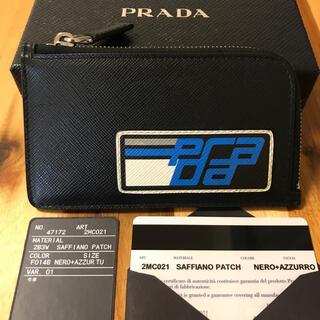 PRADA - 新品同様 極美品 プラダ コインケース フラグメントケース カードケース