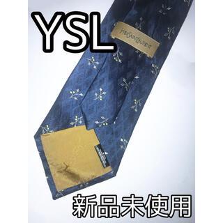 Yves Saint Laurent Beaute - YSL 新品 ネクタイ レア
