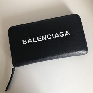 Balenciaga - バレンシアガ 長財布