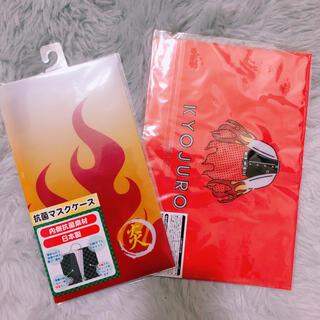 T-ARTS - 鬼滅の刃 煉獄杏寿郎 フラットポーチ マスクケースセット