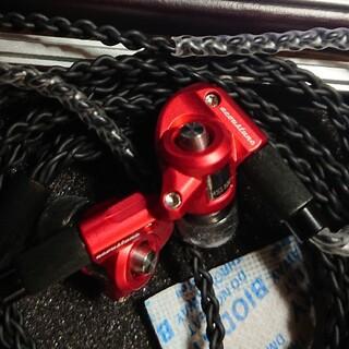 Acoustune HS1300SS Rojo 赤バランスケーブルセット中古美品