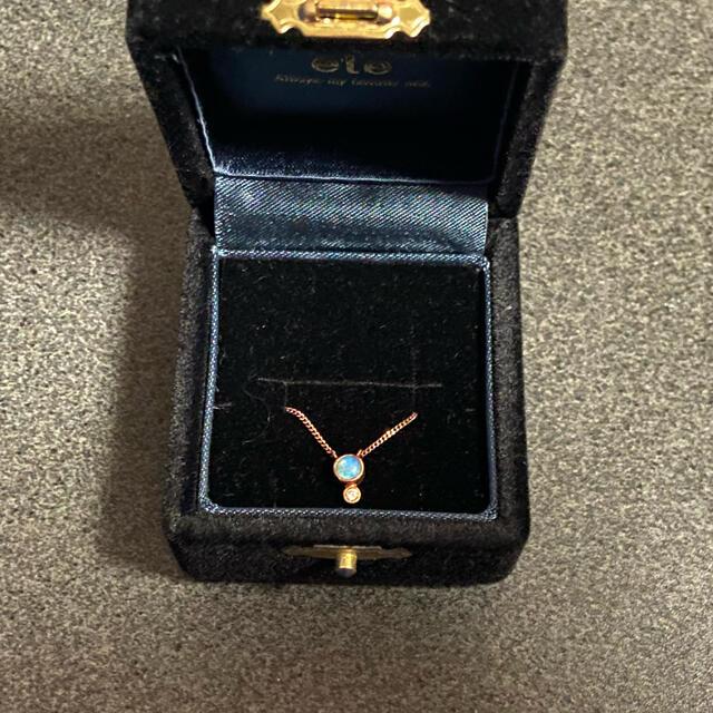 ete(エテ)のエテ オパールダイヤモンドネックレス レディースのアクセサリー(ネックレス)の商品写真