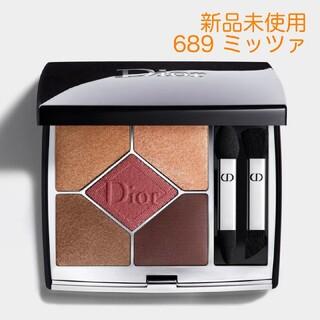 Dior - Dior ディオール アイシャドウ ミッツァ
