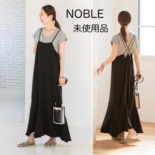 Noble - 未使用 NOBLE ダブルストラップキャミワンピース 黒 ブラック ノーブル